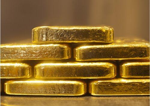 Giá vàng hôm nay (17/11): Giá vàng SJC giảm nhẹ - Ảnh 1