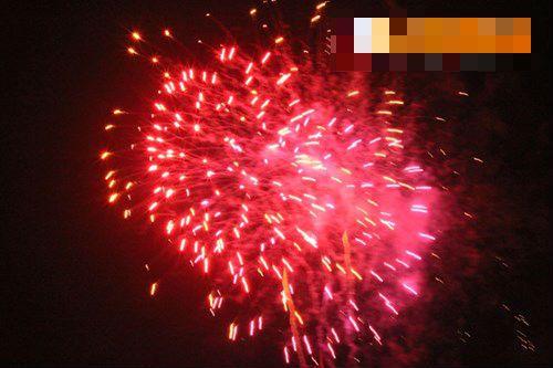 Hà Nội, TP.HCM rực sáng pháo hoa chào mừng ngày 30/4 - Ảnh 9