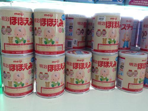 Sữa Meiji: Điều gì làm các bà mẹ Việt phân vân? - Ảnh 1