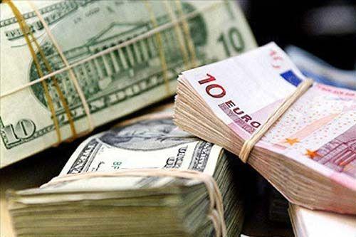 Giá USD hôm nay 11/7: Giảm nhẹ chiều mua vào - Ảnh 1
