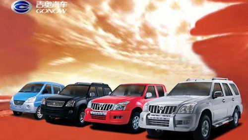 """Ô tô Trung Quốc dần bị thu hẹp """"đất sống"""" tại thị trường Việt - Ảnh 1"""
