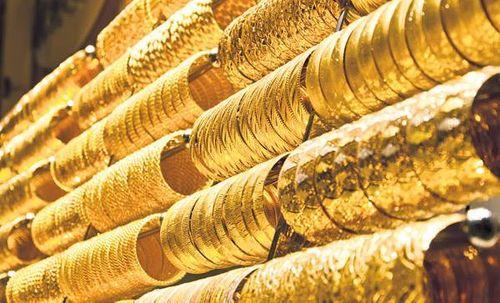 Giá vàng hôm nay 4/7: Giá vàng SJC tăng 600.000 đồng/lượng - Ảnh 1