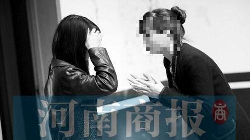Cả tin, người phụ nữ suýt bị lừa bán đi Trung Quốc - Ảnh 1
