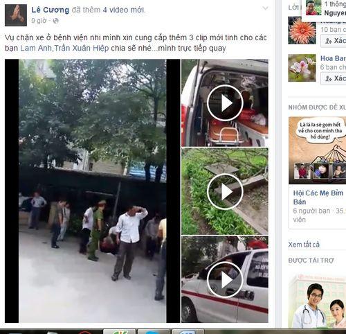 Vụ bảo vệ BV Nhi chặn xe cứu thương: Thêm nhiều clip mới - Ảnh 1