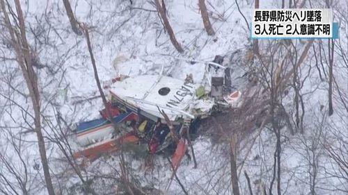 Rơi trực thăng ở Nhật Bản, 9 người thương vong - Ảnh 1