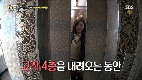 """Nữ sinh Hàn """"biến hình"""" siêu tốc vì mẹ không cho trang điểm đi học - Ảnh 5"""