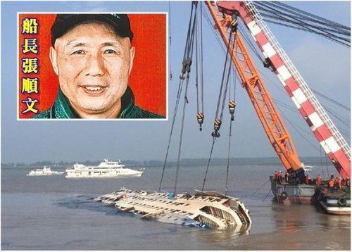 Lời khai của thuyền trưởng vụ chìm tàu ở Trung Quốc - Ảnh 1