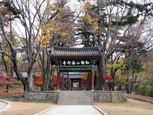 Những điều cấm kỵ khi đi du lịch Hàn Quốc - Ảnh 3