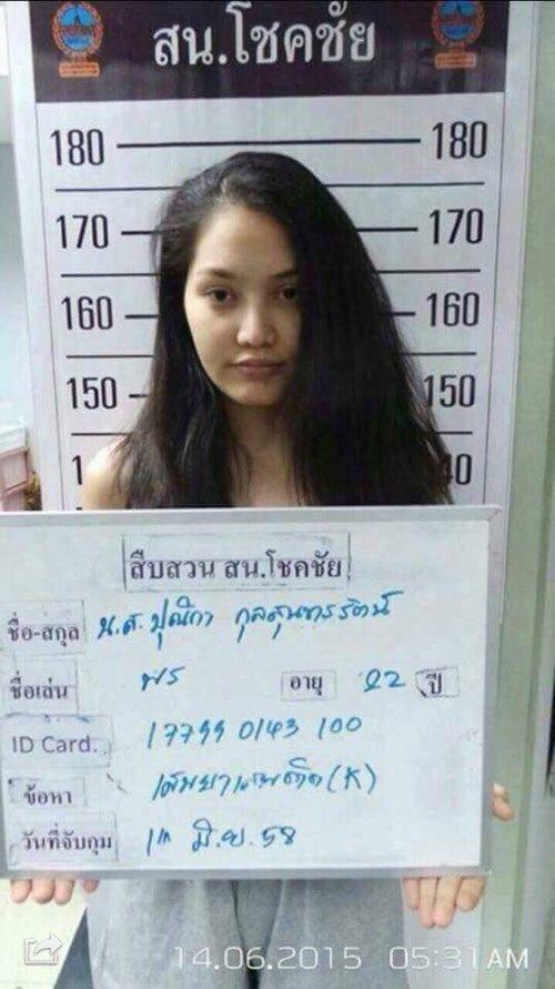 Á hậu 2 Hoa hậu Quốc tế 2014 bị bắt vì dự tiệc ma túy - Ảnh 2