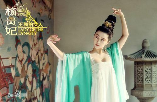"""Choáng ngợp với trailer phim """"Dương Quý Phi"""" của Phạm Băng Băng - Ảnh 1"""