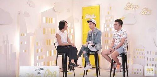 Hoa hậu Đặng Thu Thảo muốn dừng talkshow của MC Thùy Minh - Ảnh 2