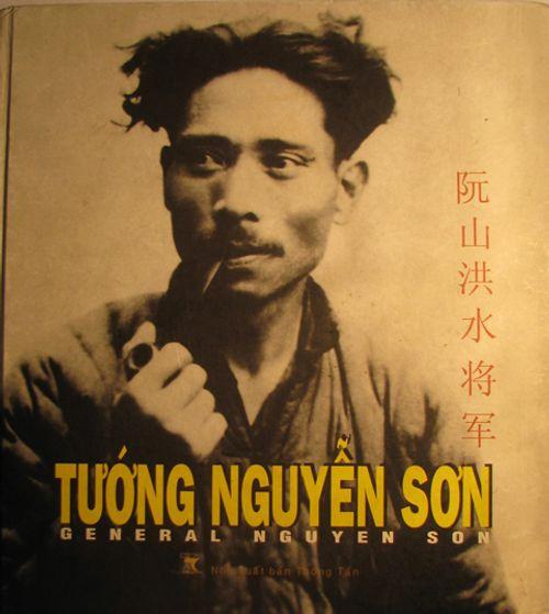 Tướng Nguyễn Sơn và mối tình gây chấn động quân đội Trung Quốc - Ảnh 1