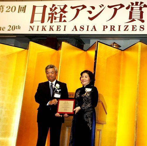 Bà Mai Kiều Liên được vinh danh trong lễ trao giải NIKKEI châu Á  - Ảnh 1