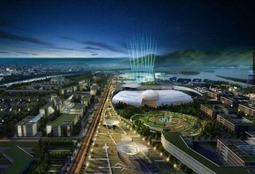 """Khánh Hòa sẽ có trung tâm hành chính tạo hình """"quả trứng khổng lồ"""" - Ảnh 1"""