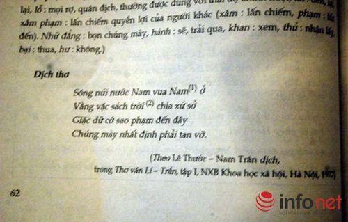 Phụ huynh sốc với bản dịch mới của bài thơ Sông núi nước Nam trong SGK lớp 7 - Ảnh 2
