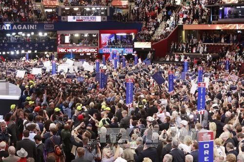 Bế mạc Đại hội toàn quốc đảng Cộng hòa - Ảnh 1