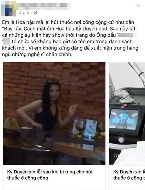 Cư dân mạng bức xúc đòi tước vương miện Hoa hậu Kỳ Duyên sau clip hút thuốc - Ảnh 3