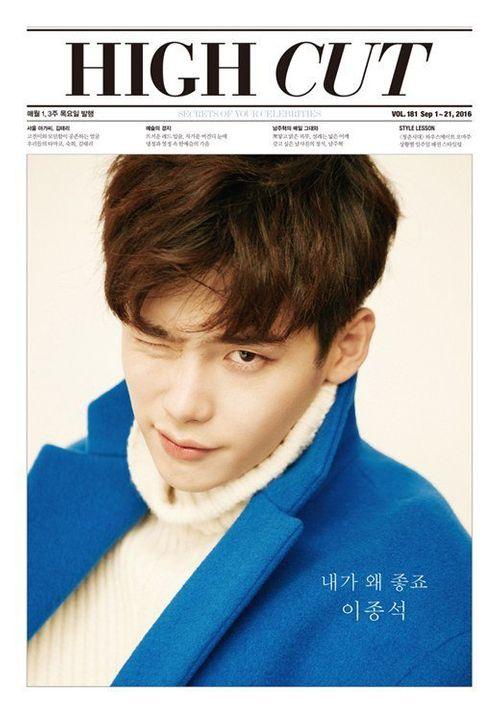 """Lee Jong Suk tiết lộ bí quyết làm nên """"nụ hôn còng tay thần thánh"""" - Ảnh 1"""