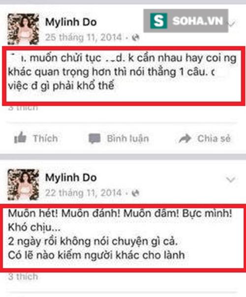 Hoa hậu Mỹ Linh: Tôi chưa có bạn trai, nên sự việc này là bịa đặt! - Ảnh 1