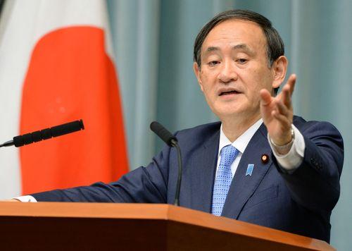 Nhật Bản sẵn sàng hợp tác với Nga để ngăn chặn khủng bố - Ảnh 1