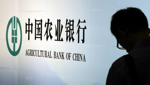 Chủ tịch ngân hàng lớn thứ ba Trung Quốc bị bắt - Ảnh 1