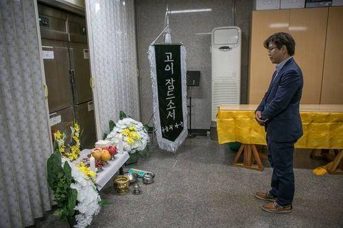 Những cái chết trong cô độc giữa Hàn Quốc phồn hoa - Ảnh 1