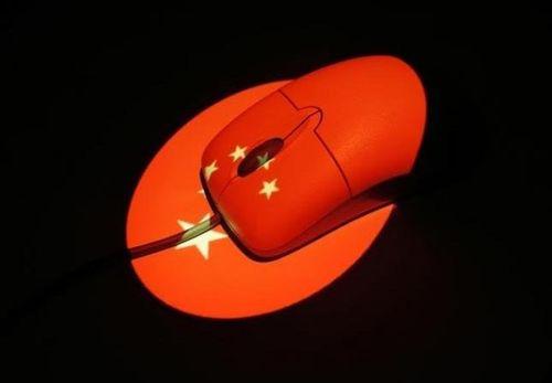 Trung Quốc bị nghi tấn công cơ quan quản lý ngân hàng Mỹ - Ảnh 1