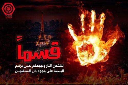 """IS """"ăn mừng"""" sau vụ khủng bố đúng ngày Quốc khánh Pháp  - Ảnh 1"""