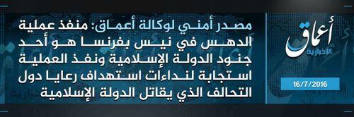 IS nhận trách nhiệm vụ khủng bố Pháp ngày Quốc khánh - Ảnh 1