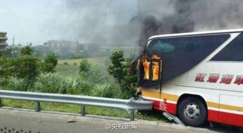 Cháy xe buýt du lịch Đài Loan, 26 người thiệt mạng - Ảnh 2