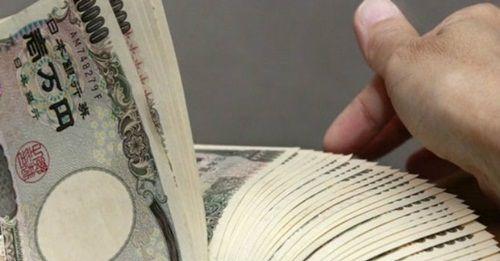 """Nhiệt điện Phả Lại lại """"gặp hạn"""" vì vay nợ yen - Ảnh 1"""