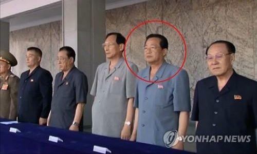 Mỹ: Triều Tiên 'tàn bạo cùng cực' nếu xử bắn phó thủ tướng - Ảnh 1