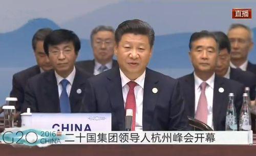 Các vấn đề chính trị nóng có thể bùng nổ tại Hội nghị G20 - Ảnh 1