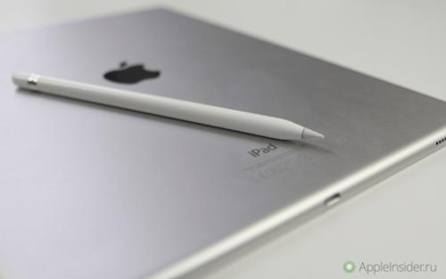 Chiếc bút Apple Pencil dưới con mắt các nghệ sĩ - Ảnh 1