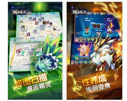 Pokemon Go: Bị cấm chơi tại trụ sở Boeing, làm nhái tại Trung Quốc - Ảnh 1