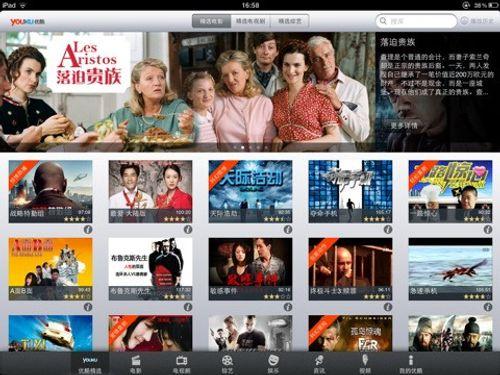 Apple lại bị kiện tại Trung Quốc - Ảnh 1