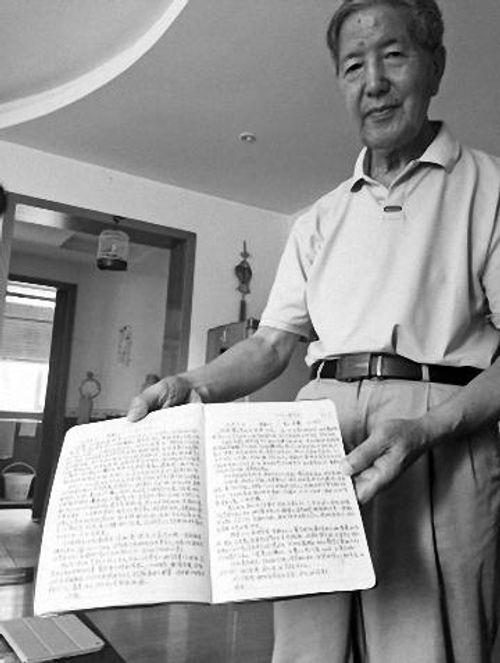 Cảm động lý do khiến cụ ông 70 tuổi viết thư cho vợ quá cố mỗi ngày - Ảnh 2