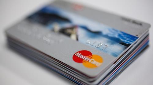 MasterCard đối mặt với vụ kiện 19 tỷ USD tại Anh - Ảnh 1