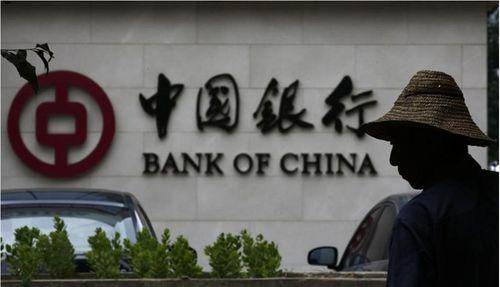 Hàng nghìn nhân viên ngân hàng Trung Quốc bị sa thải - Ảnh 1