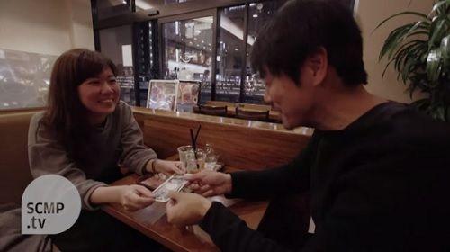 Đến Nhật Bản để 'thử' dịch vụ thuê người lắng nghe tâm sự - Ảnh 3