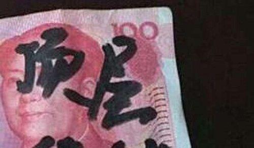 Người đàn ông thoát khỏi nhóm bắt cóc nhờ thả 2,7 triệu tiền giấy khắp nơi - Ảnh 3