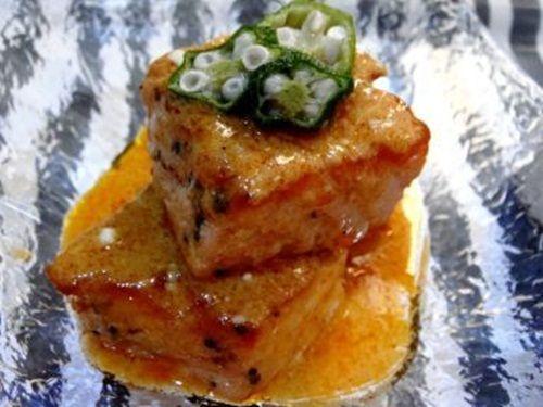 Cách làm món cà ri cá hồi cay thơm nồng cho ngày mưa - Ảnh 6