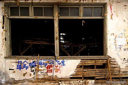 Cận cảnh khu nhà ký túc xá sinh viên hơn 100 tuổi tồi tàn nhất thế giới ở Nhật - Ảnh 2