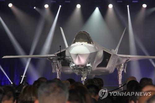 Hàn Quốc ra mắt vũ khí mới tăng cường an ninh trong khi đối thoại với Triều Tiên - Ảnh 1