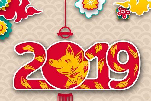 Những tin nhắn chúc Tết 2019 đầy may mắn và ý nghĩa nhất tới người nhận - Ảnh 2