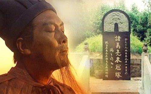 Tam quốc diễn nghĩa: Huyền thoại về ngôi mộ Khổng Minh - Ảnh 1