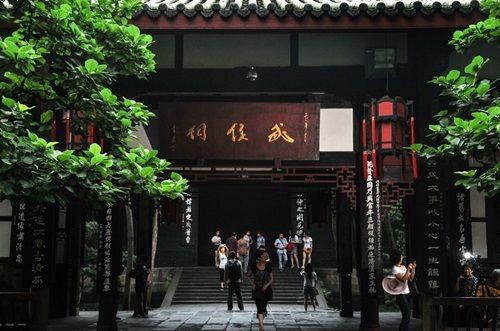 Tam quốc diễn nghĩa: Huyền thoại về ngôi mộ Khổng Minh - Ảnh 2