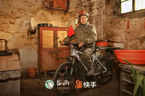 Chuyện về lão nông U80 trốn vợ con đạp xe chu du khắp thế giới - Ảnh 1