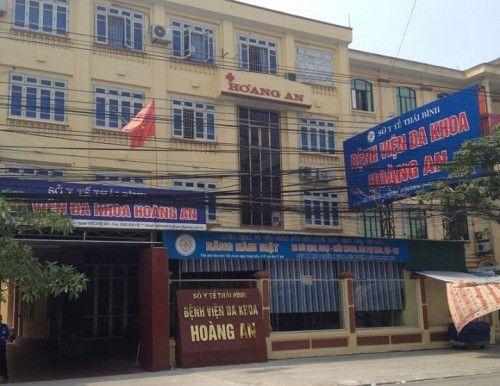 Xung quanh việc Công an TP Thái Bình 'triệu tập' 3 phóng viên - Ảnh 1