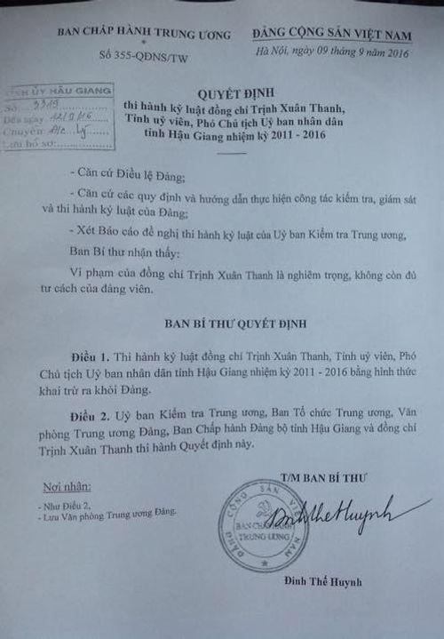Toàn cảnh vụ Trịnh Xuân Thanh và những sai phạm - Ảnh 2
